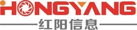 深圳红阳信息科技有限公司