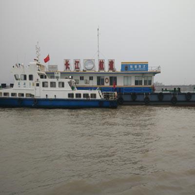 水上交通安全综合执法系统