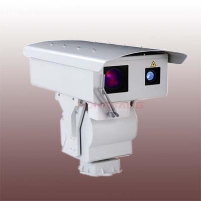 激光夜视监控云台一体化摄像机(HY-CL33M)