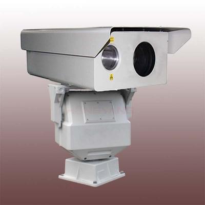激光夜视监控云台一体化摄像机